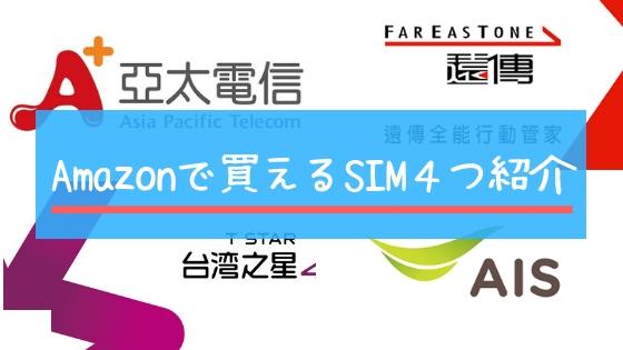 f:id:meron2419:20180914115125j:plain