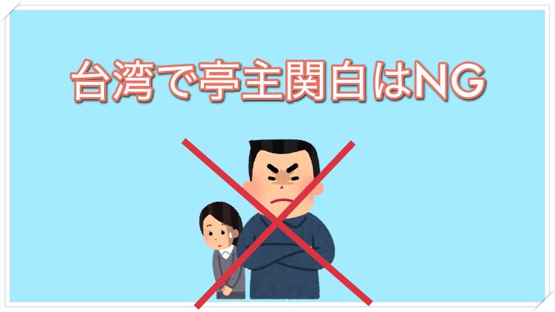 人 あり 脈 中国 女性 中国人の彼氏と付き合う!中国人男性と上手に恋愛する方法