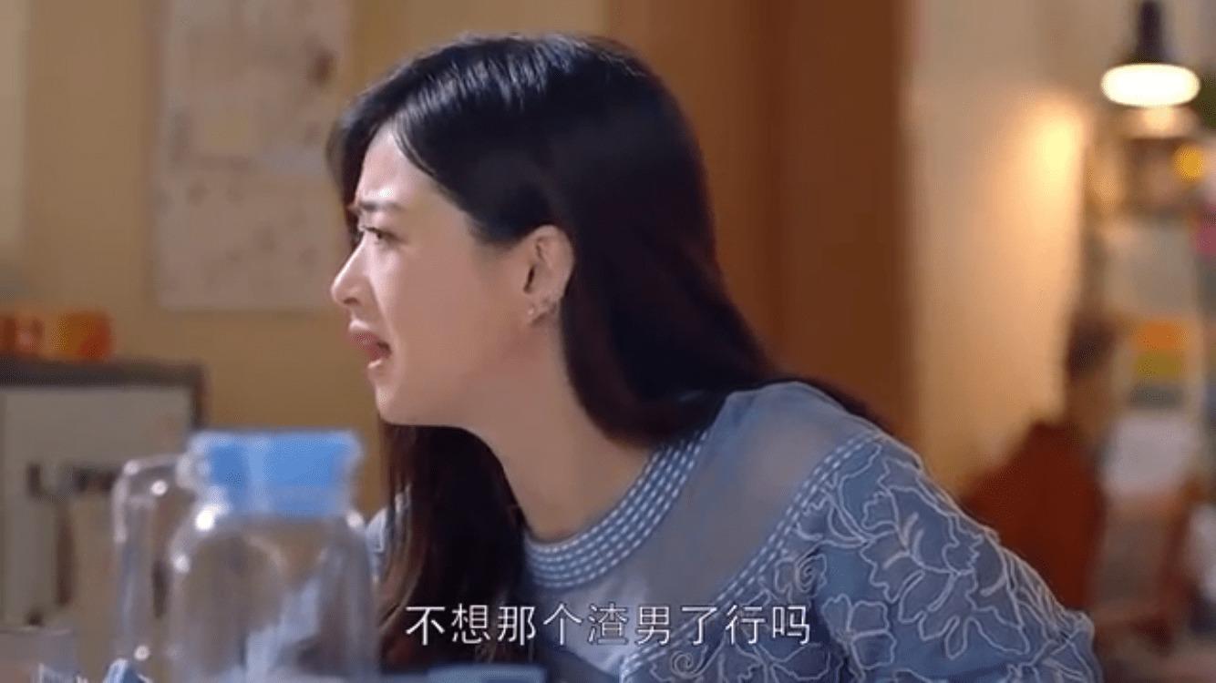 クズ男 中国語