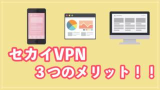 VPN 中国